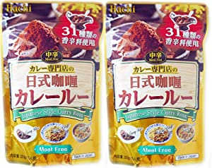 Hachi Japanese Style Curry Roux x 2PK ?? ??? ????? Spices Mix Powder Japan Sauce rice don noodle soba ramen wafu home specialty