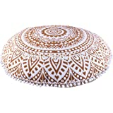 "Large Golden Ombre Mandala Floor Cushions, Decorative Throw Pillowcases 32"", Round Pouf Ottoman, Indian Outdoor Cushion Cover, Boho Pom Pom Pillow Shams"