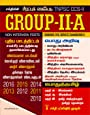 TNPSC GROUP II - A COMBINED CIVIL SERVICES II (GENERAL STUDIES & GENERAL TAMIL) BASED ON SAMACHEER KALVI (TAMIL)