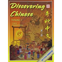 Discovering Chinese Textbook 2