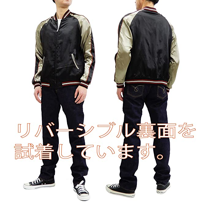 Amazon.com: Japesque 3RSJ-038 - Chaqueta deportiva japonesa ...
