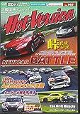 DVDホットバージョンVol.148 (DVDホットバージョン(J))