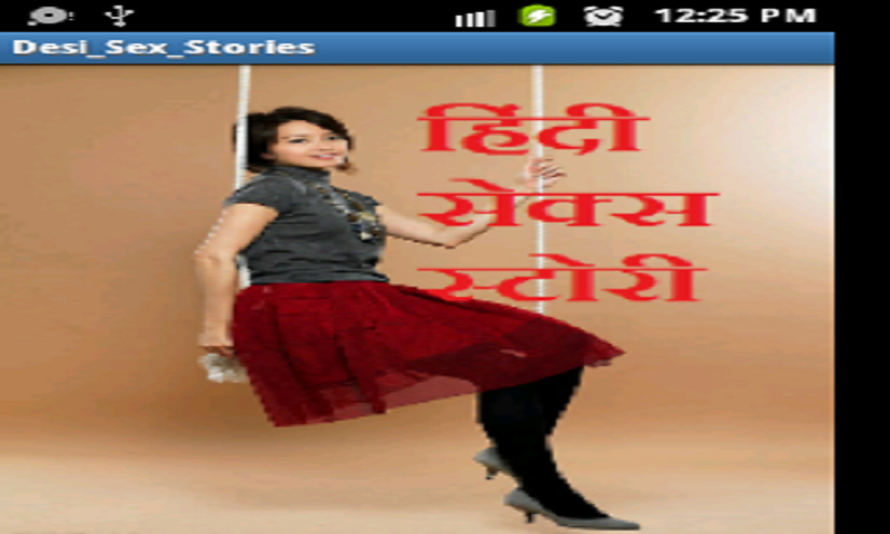 Some sexy stories in hindi