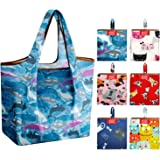 Washington Nationals Baseball Lined Tote Reversible Reusable Grocery Project Craft Book Beach Shopping Bag Washable Free Shipping