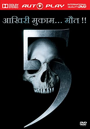 download final destination 4 in hindi 1080p