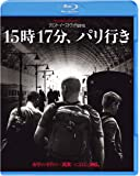 15時17分、パリ行き [AmazonDVDコレクション] [Blu-ray]