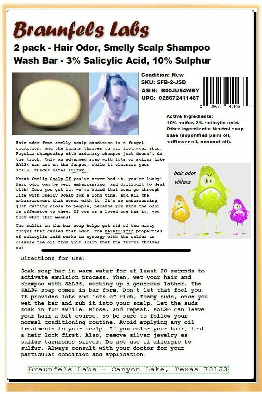 Amazon.com : 2 Pack - Hair Odor, Smelly Scalp Shampoo Wash Bar - 3% Salicylic Acid, 10% Sulfur : Beauty