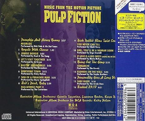 Pulp Fiction : Soundtrack: Amazon.es: Música