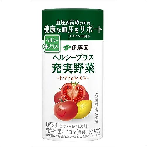 ヘルシープラス 充実野菜 トマト&レモン 195g (カート缶)×15本[機能性表示食品]