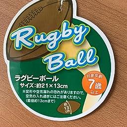 Amazon Co Jp ラグビーボール ホビー
