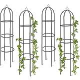 Tuteur support pour plantes grimpantes et rosiers rond en métal hauteur env. 2 m – set de 4 pièces