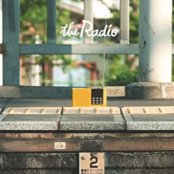 リーガルリリー (Regal Lilly) - トランジスタラジオ (Transistor Radio) [Indie][Japanese]