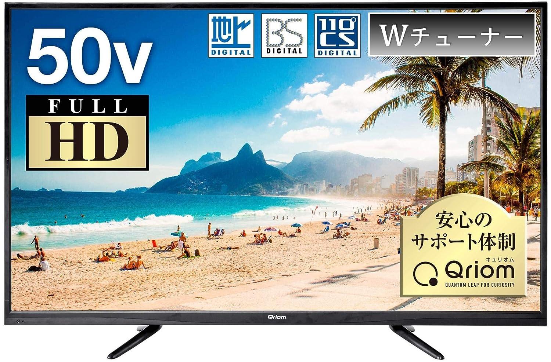 山善 Qriom 50V型デジタルハイビジョンテレビ QRS-50W2K