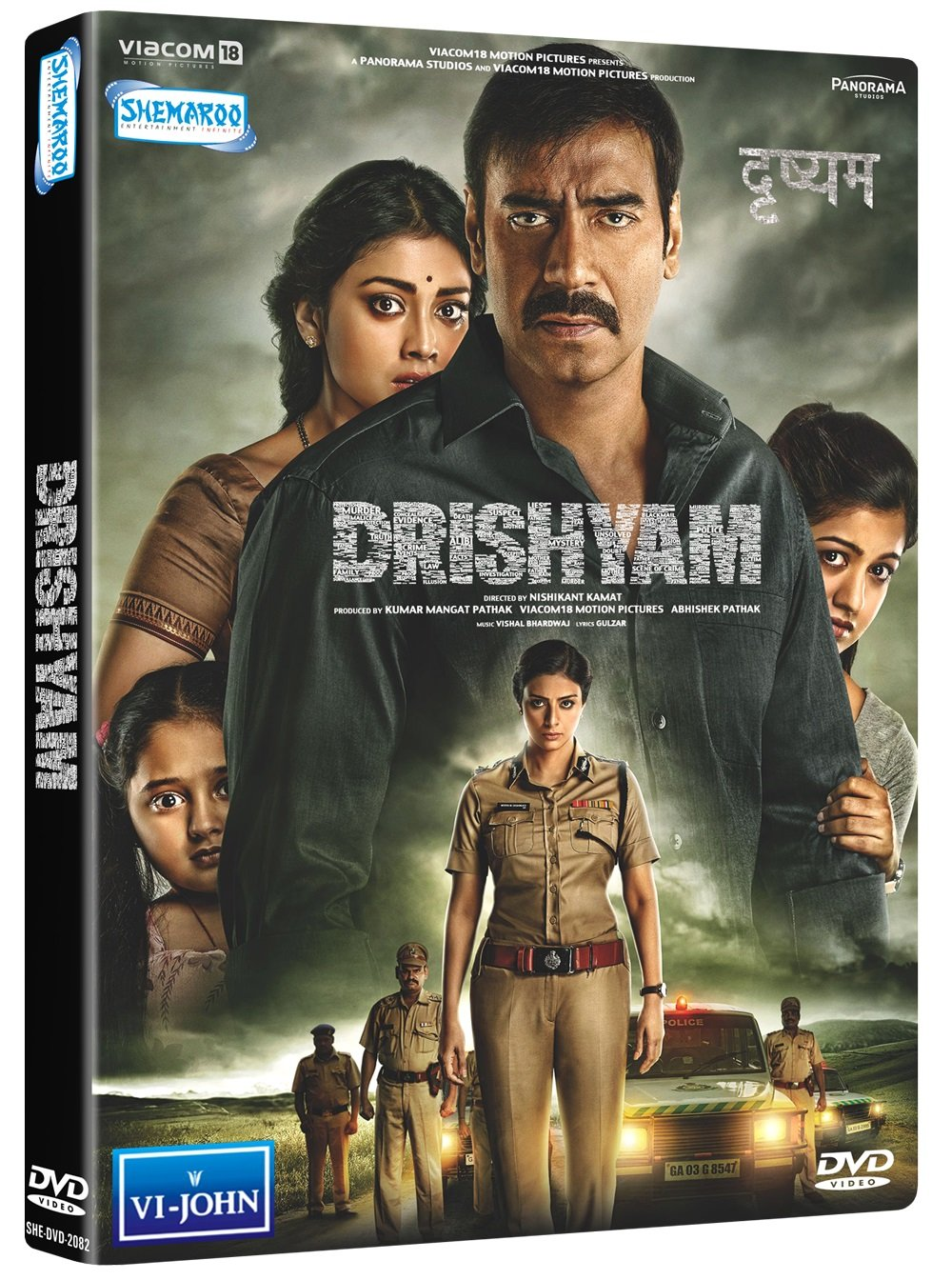 Amazon Com Drishyam Ajay Devgn Shriya Saran Movies Tv