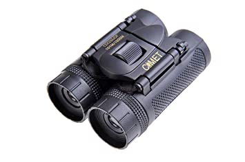 Huntington comet premium: 12x25 folding binoculars field glasses