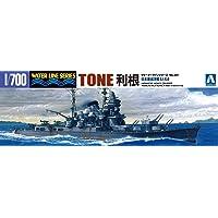 1/700 Water Line No.331 Japanese Navy Heavy Cruiser