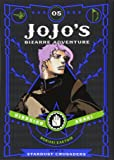 JoJo's Bizarre Adventure: Part 3--Stardust Crusaders, Vol. 5 (JoJo's Bizarre Adventure: Part 3--Stardu)