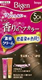 ホーユー ビゲン香りのヘアカラークリーム5CA (深いカフェブラウン) 40g+40g