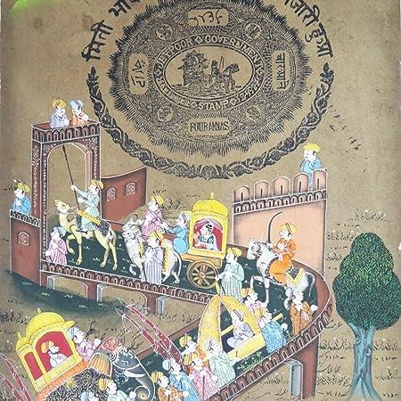 Home Décor Antique Painting Mughal Emperor Wedding Miniature