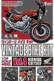 ヴィンテージバイクキット4 10個入 食玩・ガム(コレクション)