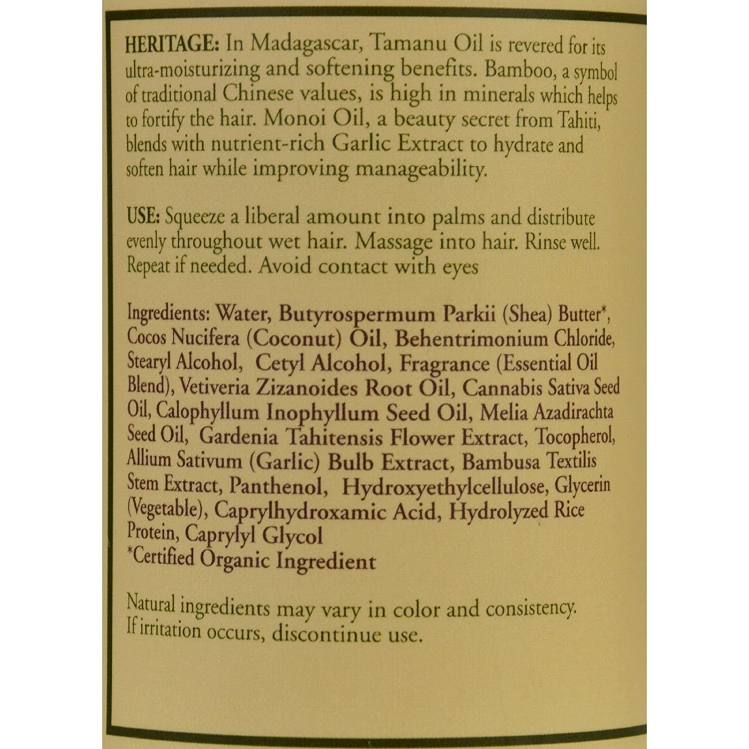 Amazon nubian heritage body wash indian hemp tamanu beauty buycottarizona Choice Image