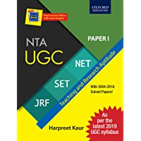 2019 Latest Syllabus - NTA UGC NET / SET / JRF - Paper 1 Teaching and Research Aptitude (Old Edition)