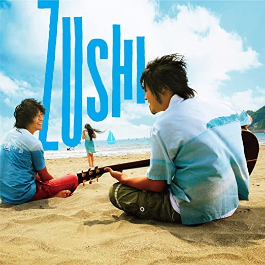 Image result for zushi [shm-cd limited pressing]