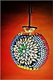 Weldecor Multicolour Hanging Lamp 6 inch