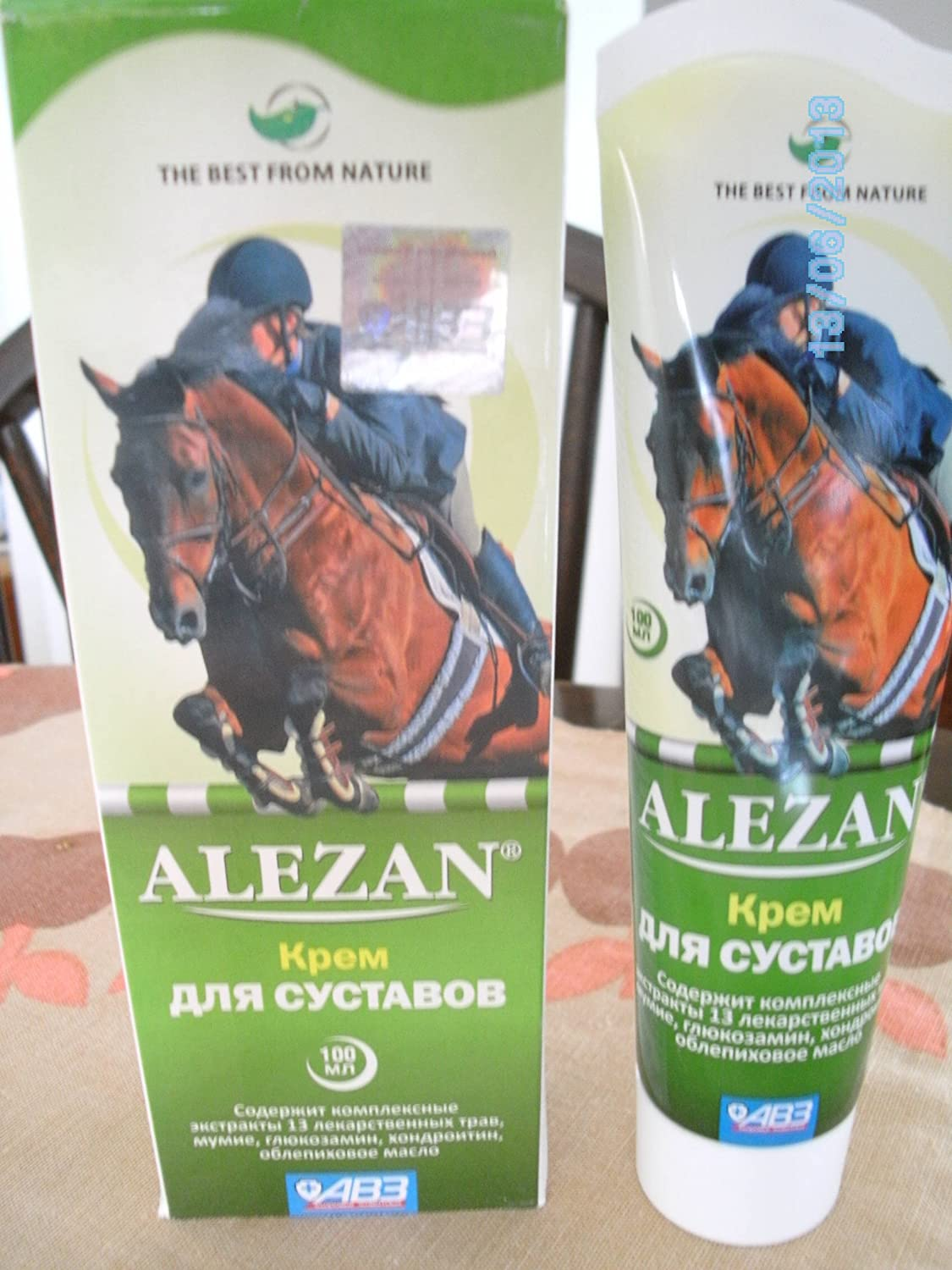 Alezan (joint cream): horse ointment is effective 100