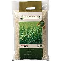 Heavenly Grade A New Crop Thai Hom Mali Rice, 5 Kg