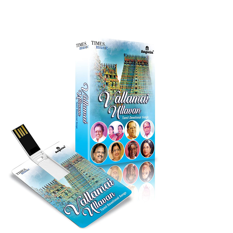 Buy Music Card: Vallamai Ullavan - 320 kbps MP3 Audio (4 GB) Online ...