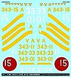 A-48017 アシタのデカール 1/48 川西 N1K2-J 紫電改「第三四三海軍航空隊 新撰組」