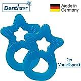 Dentistar® Beißring Set für Babys ab 3 Monate - Stern - Zahnungshilfe Baby aus TPE, Kühlbeißring reicht bis an die Backenzähne, Made in Germany