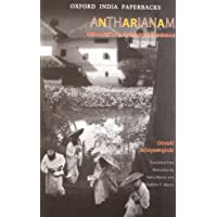 Antharjanam: Memoirs of A Namboodiri Woman: Memoirs of A Namboodiri Woman Translated From Malayalam By Indira Menon and Radh