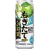 【季節限定】アサヒもぎたてまるごと搾り青りんご缶500ml [ チューハイ 500ml×24本 ]