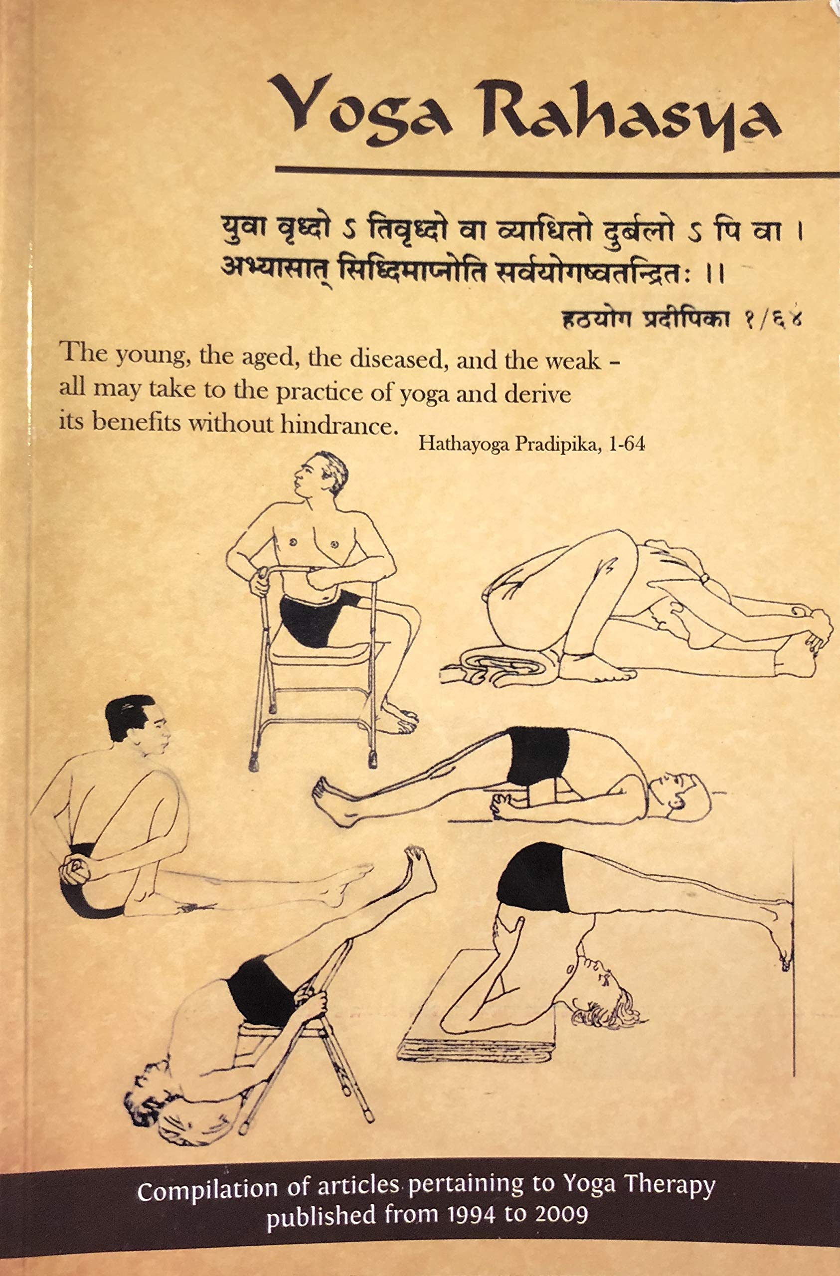 YOGA RAHASYA - Therapy Issue: A compilation of articles ...