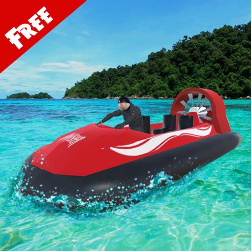 Hovercraft (Hovercraft Ride Game)