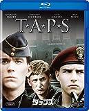 タップス [Blu-ray]
