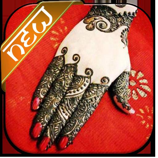 Amazon Com Suhana Henna Mehndi Design Appstore For Android