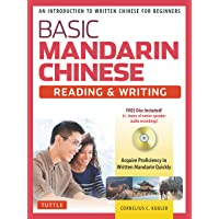 Basic Mandarin Chinese Reading & Writing Textbook: An Introduction to Written Chinese for Beginners