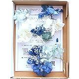 ハーバリウム花材セット1本分(ブルー×ブルー)