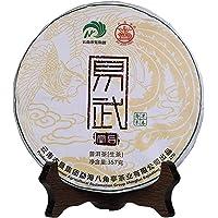 八角亭 黎明茶厂 普洱茶 生茶 2018年 易武凰后 麻黑刮风寨 357克