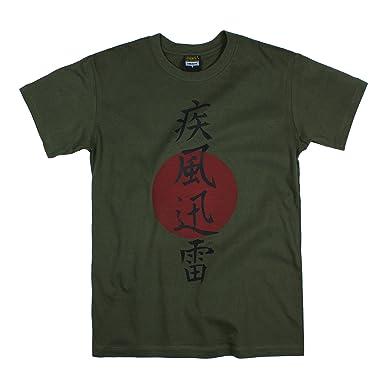 07d579df Japanese T Shirt - Lightning (Shippu Jinrai) - Japanese Writing T-Shirt -  Khaki: Amazon.co.uk: Clothing