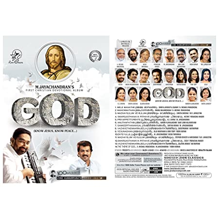 God, Audio CD Devotional & Spiritual at amazon