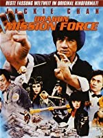 Jackie Chan - Dragon Mission Force