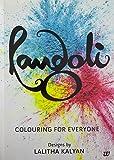 Rangoli: Colouring for Everyone