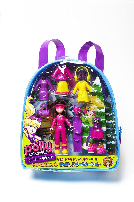 Amazon.com: Polly Pocket Lila Aspen Adventure Travel Backpack: Toys & Games