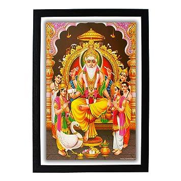Buy God Vishvakarma Hd Photo Framelord Vishwakarmapositive Vibes