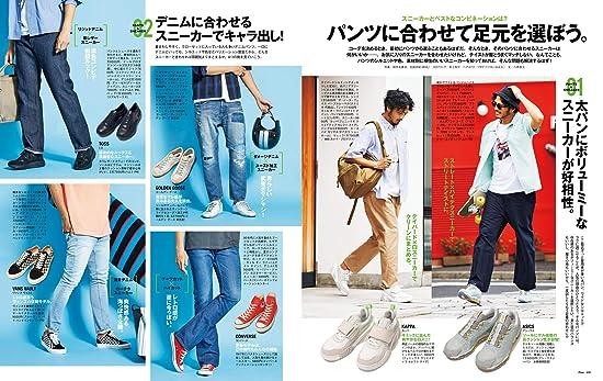 Fine(ファイン) 2020年 09 月号 [スニーカー、150人の150足! ] (日本語) 雑誌
