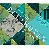 ベートーヴェン:ピアノ・ソナタ 第28-32番 他